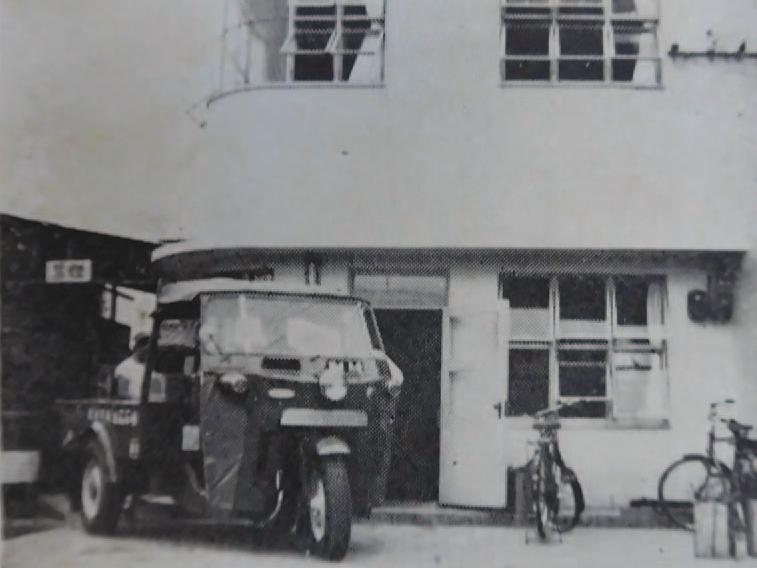 1950_tenmacho
