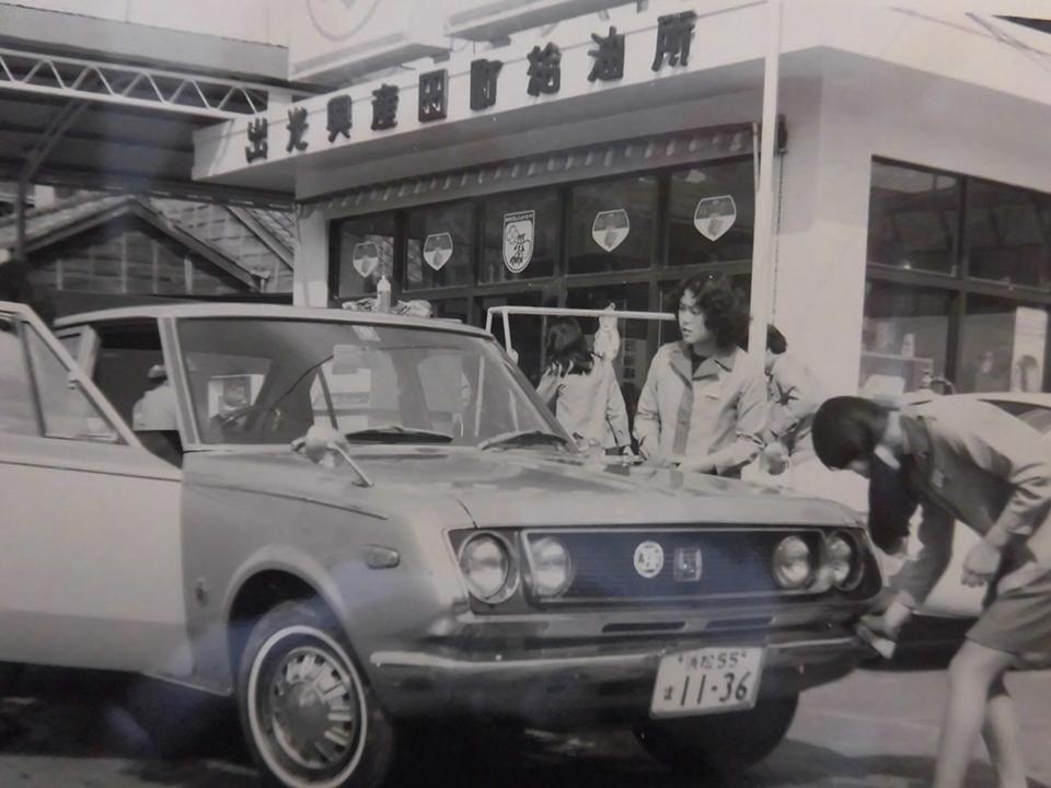1963_tamachi