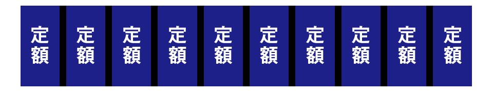 teigaku_6