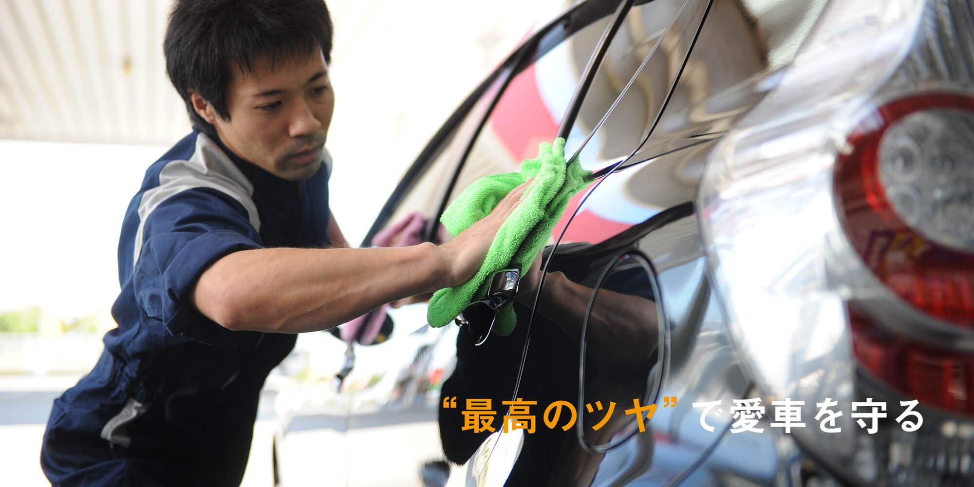 明石くるまサポートのサテライトショップ(SS)|静岡県浜松市
