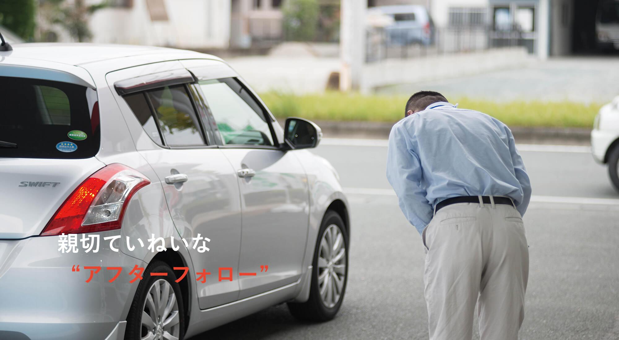 明石くるまサポート 車検・鈑金・点検・整備 静岡県浜松市